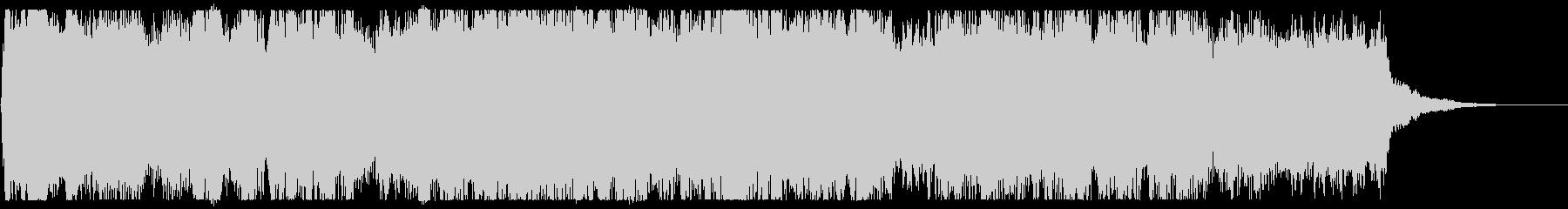 トレーラー、予告編 ファンタジックな曲の未再生の波形