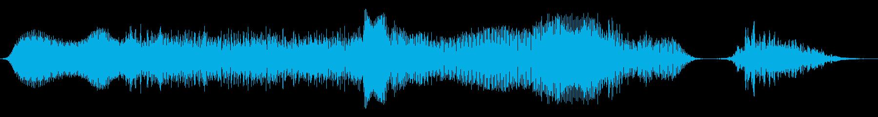 うっそお…の再生済みの波形