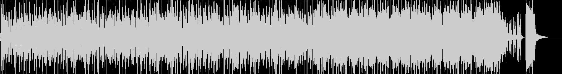 ジャジーでオシャレ系、ノリのいいBGMの未再生の波形