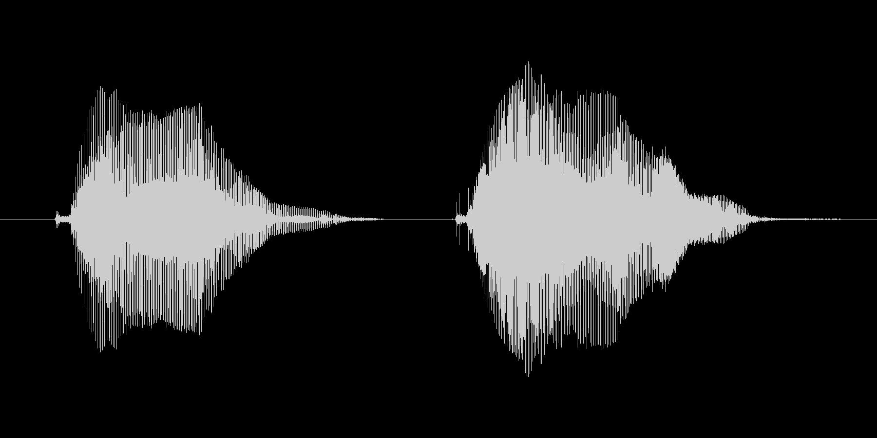 きゅんきゅん1の未再生の波形