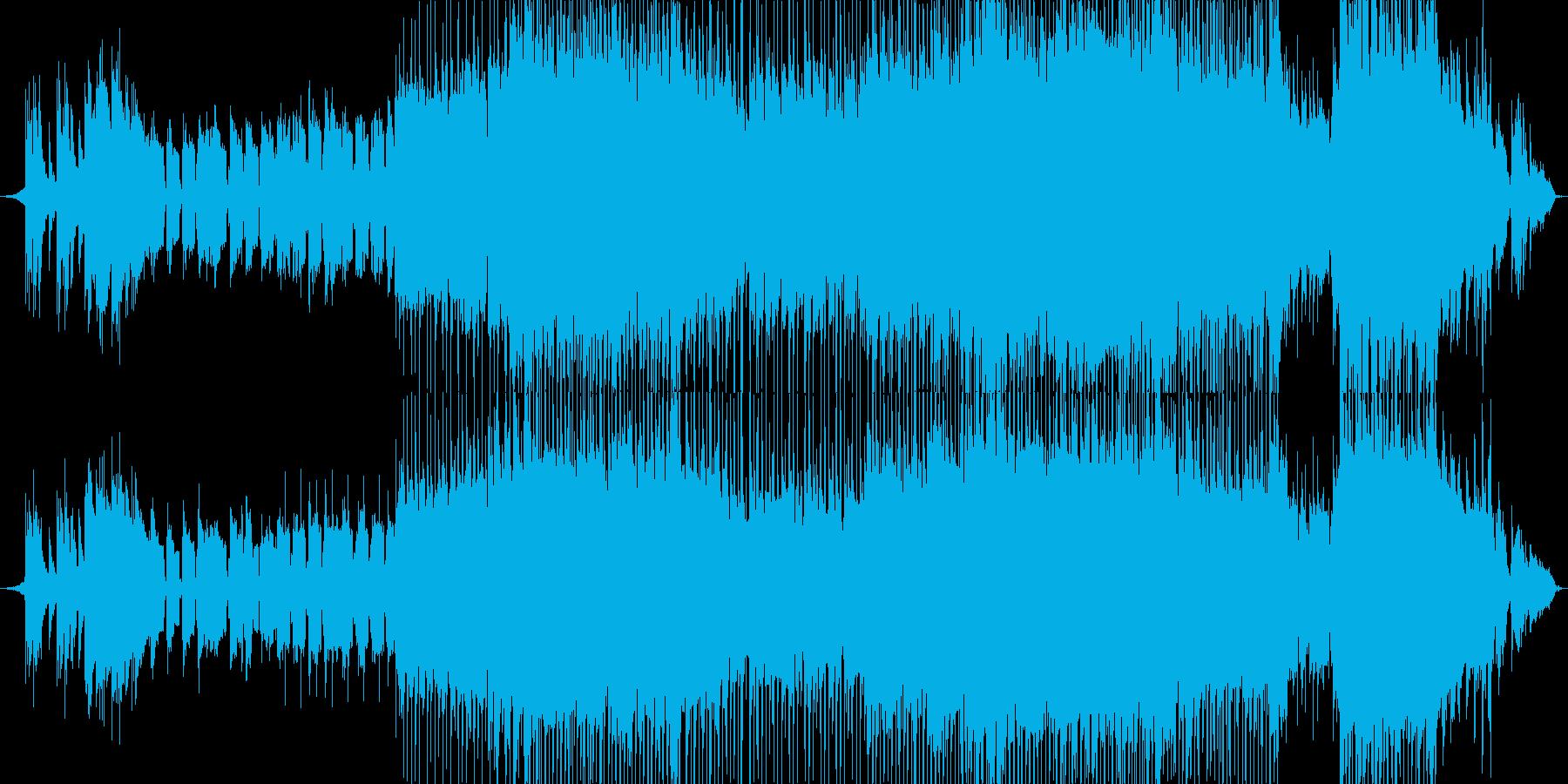 明るく希望的なポップバラードの再生済みの波形
