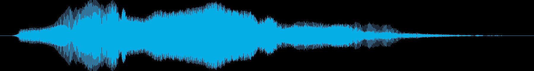 ウワーオ(無加工)【セクシー、ギャグ】の再生済みの波形