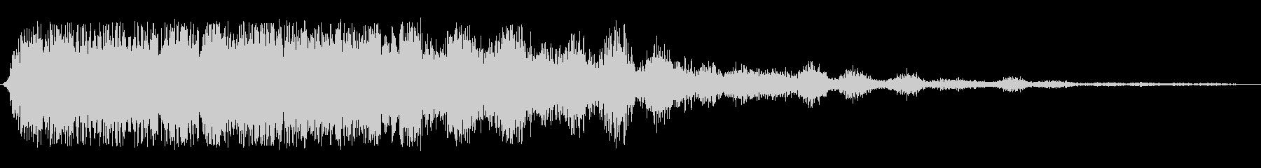 シュワワン(回転音系)長めの未再生の波形
