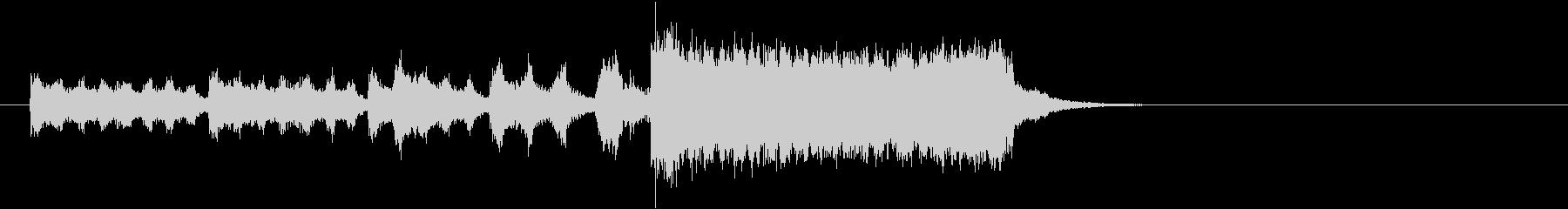 「第九」風ファンファーレの未再生の波形