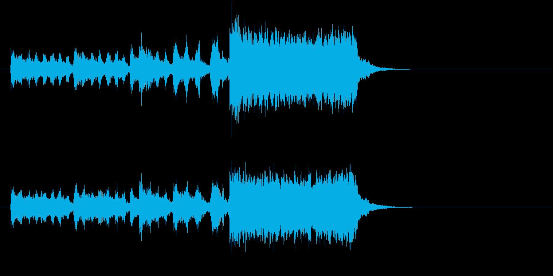 「第九」風ファンファーレの再生済みの波形