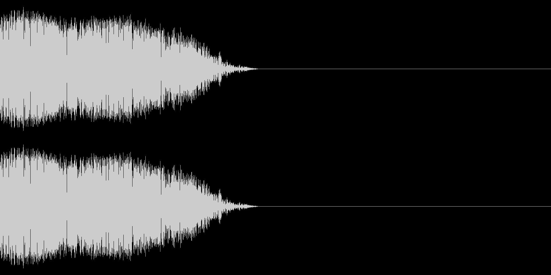 シュバッ(瞬間移動/飛び跳ねる/手裏剣)の未再生の波形