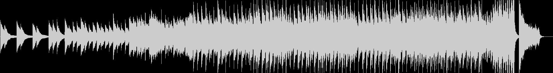感動的・達成感・ピアノ・映像・イベント用の未再生の波形