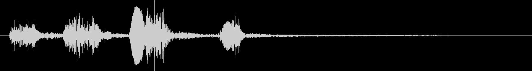 モンスターの鳴き声(水棲系1)の未再生の波形