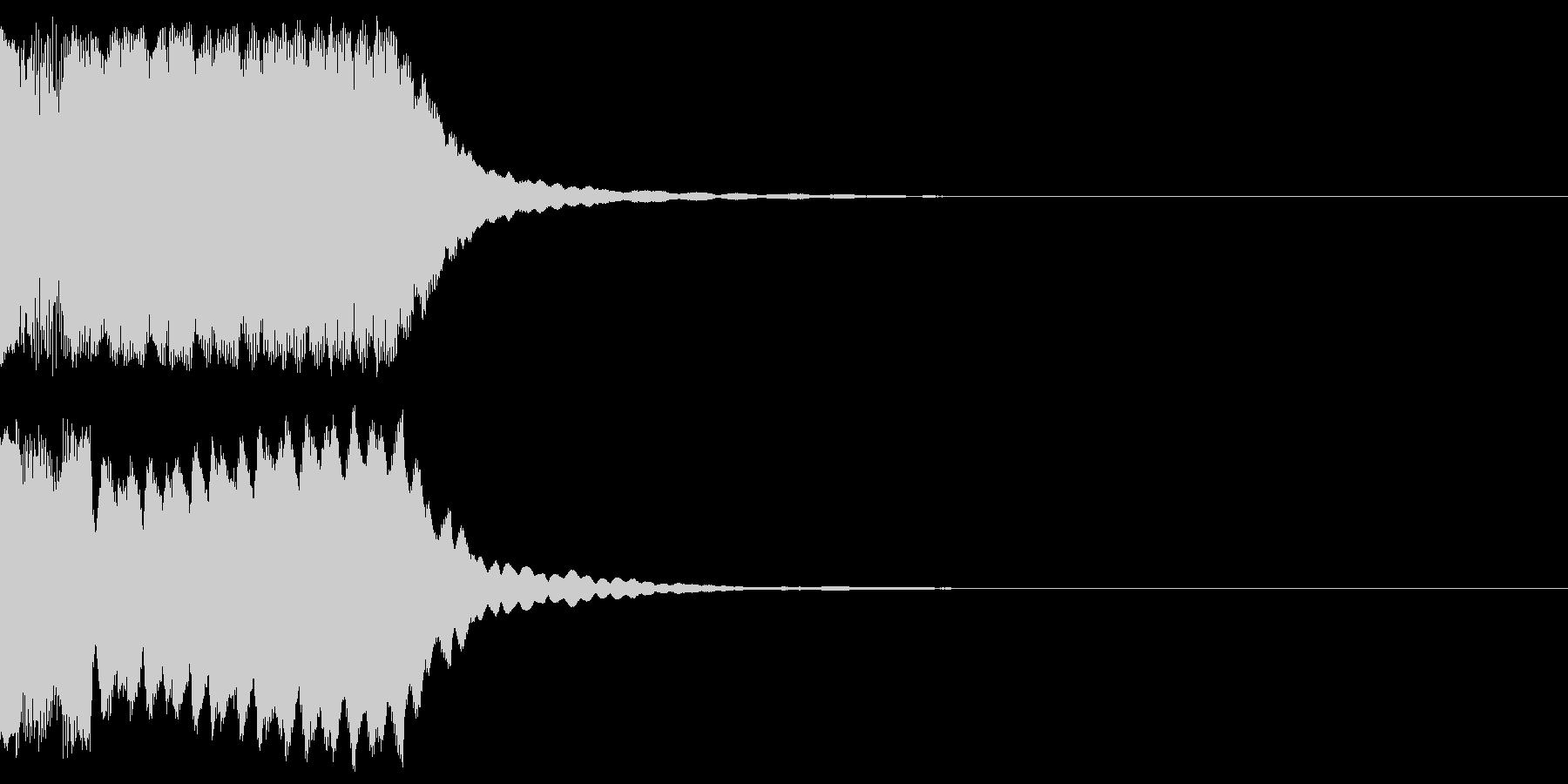 キュピーン!(システム音)の未再生の波形