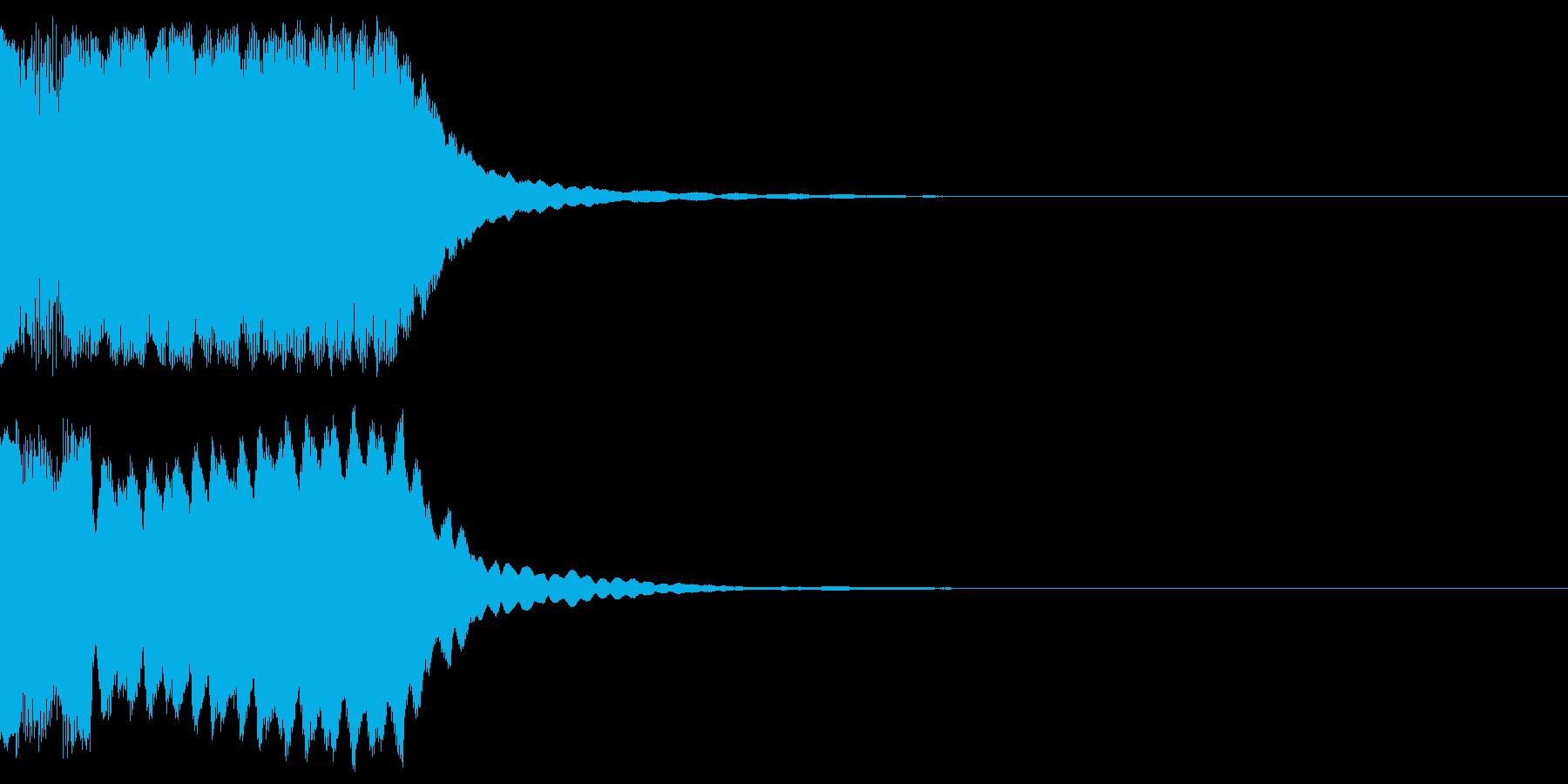キュピーン!(システム音)の再生済みの波形