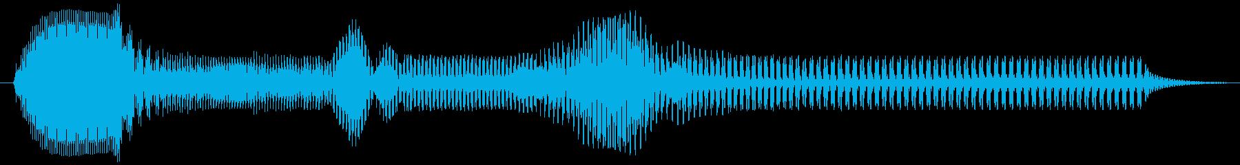 ピュゥ。落ちる・下がる・飛んでいく音の再生済みの波形