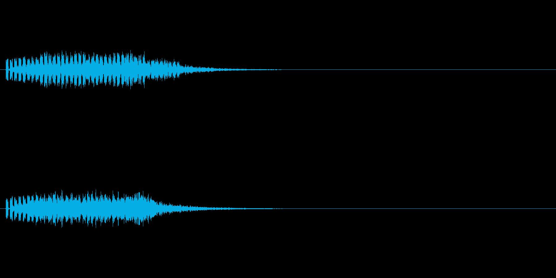 落下するような電子音の再生済みの波形