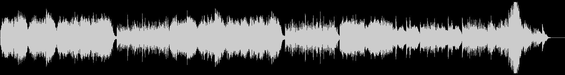 奇妙で暗いクラシック曲 『水族館』の未再生の波形