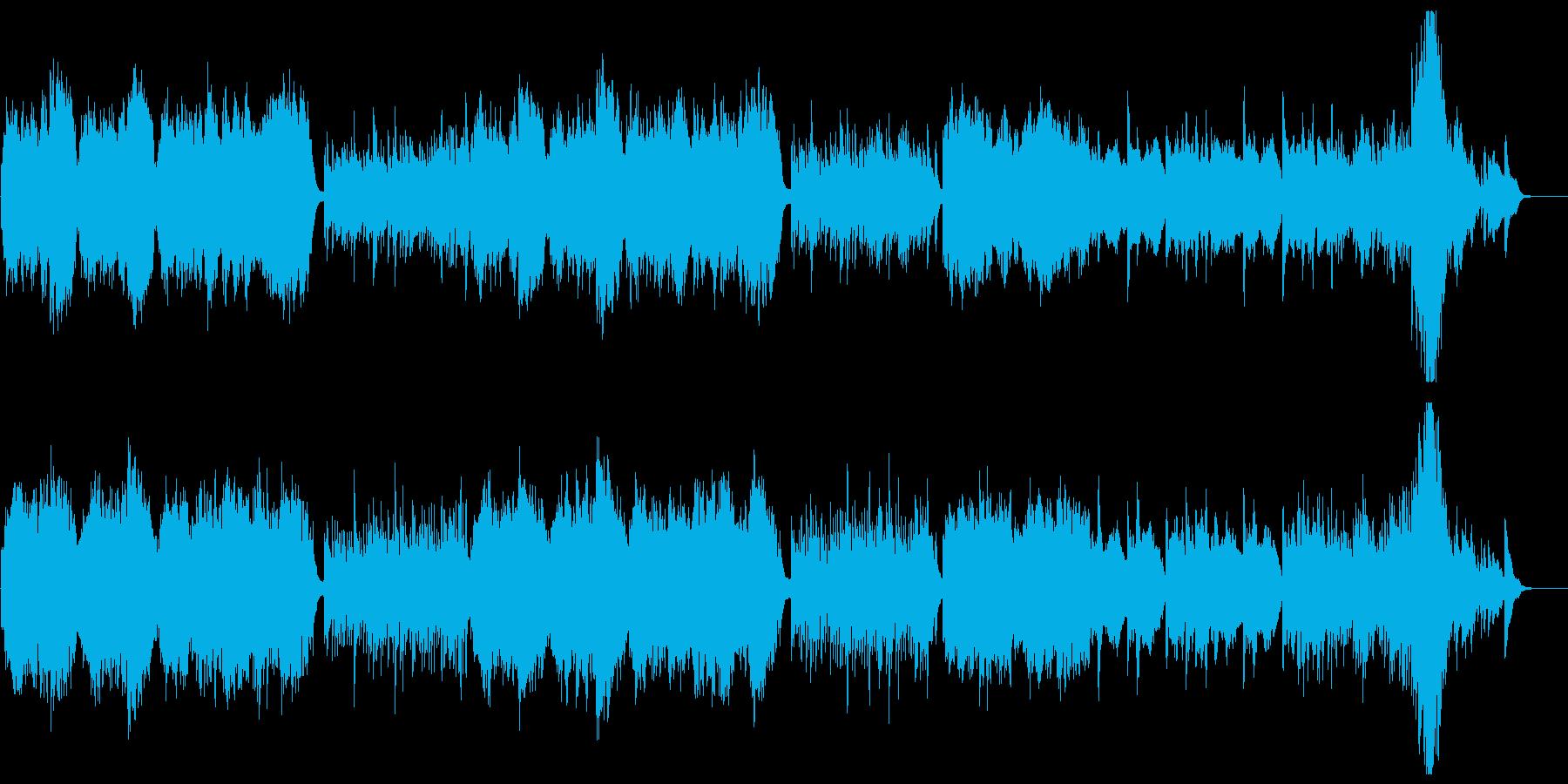 奇妙で暗いクラシック曲 『水族館』の再生済みの波形
