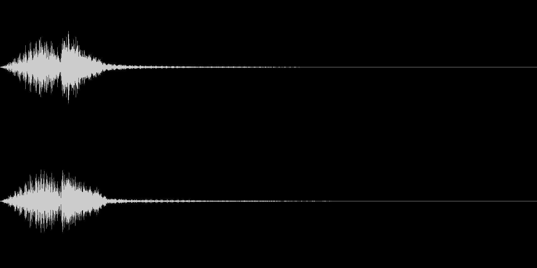フォンッ(決定音)の未再生の波形