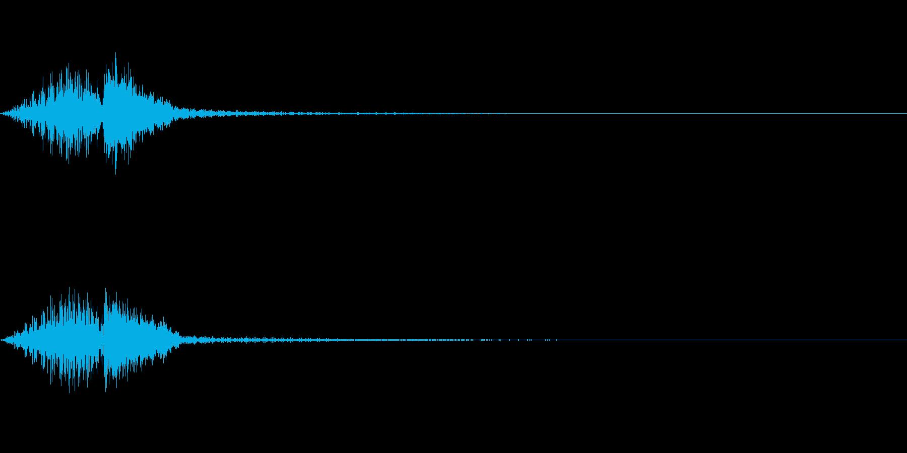 フォンッ(決定音)の再生済みの波形