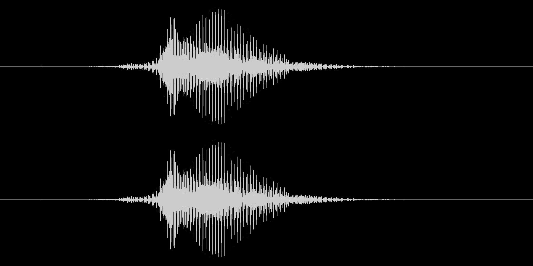 【数字】1(ワン)の未再生の波形