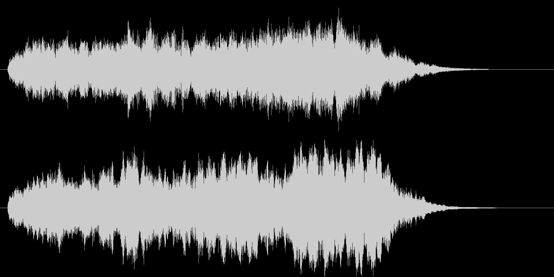 幻想的な映像オープニングロゴの未再生の波形