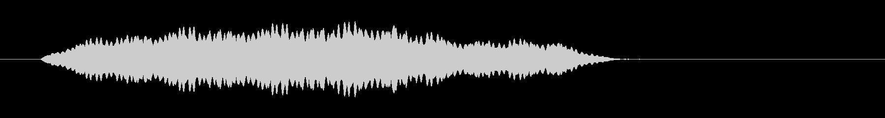 フィ~ンとUFOが回転しながら浮遊する音の未再生の波形