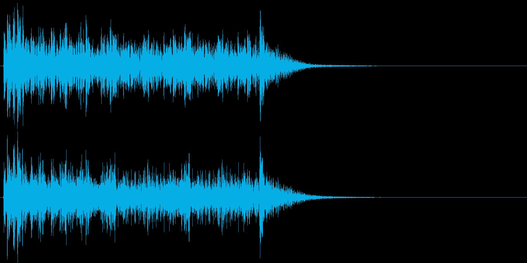 発表します(ドラムロール)の再生済みの波形
