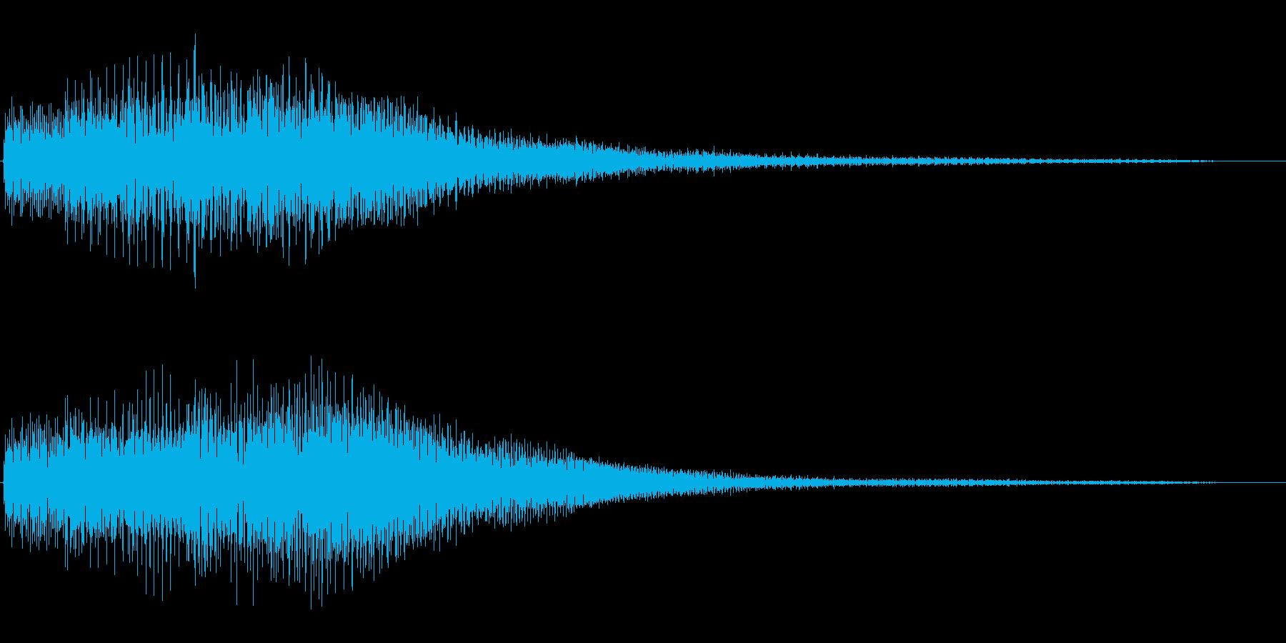 キランという短めのかわいい音です。の再生済みの波形