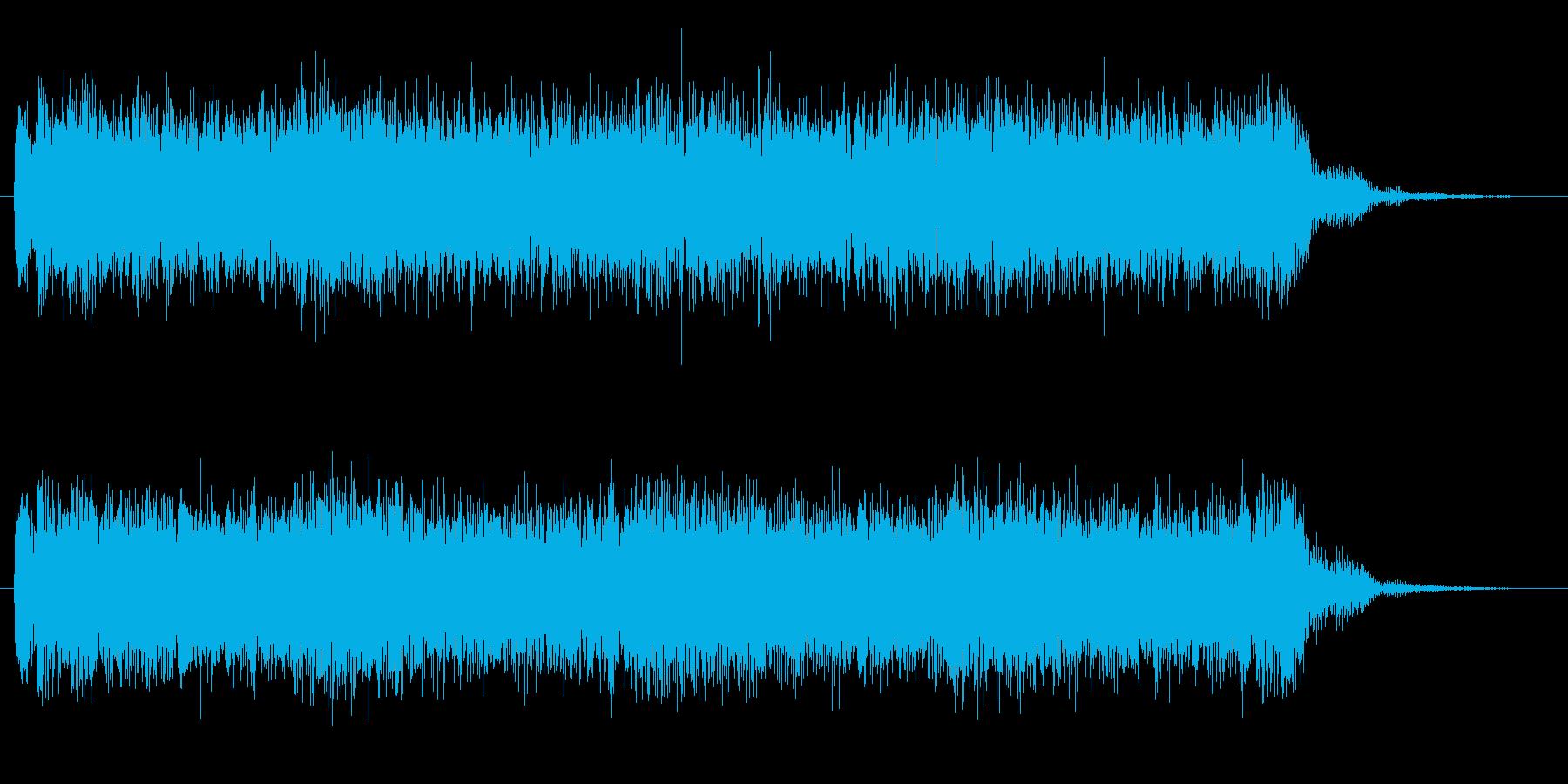 当たりーーー!!!ギュルギュルギュル!!の再生済みの波形