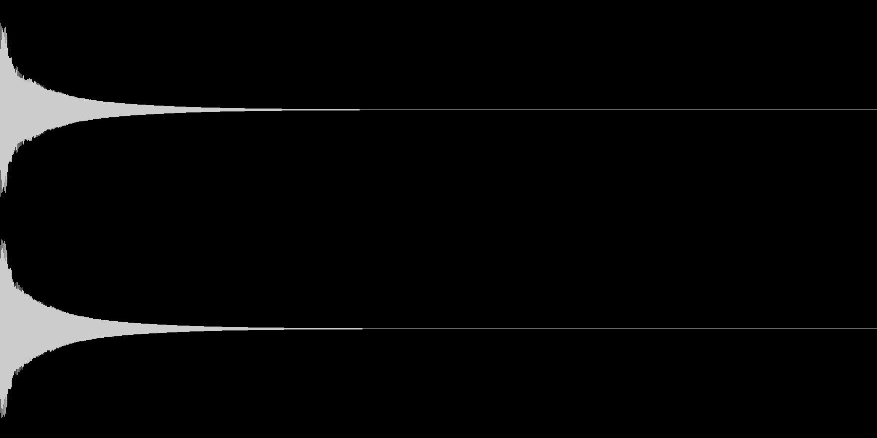 キンッ(鉦吾の音)の未再生の波形