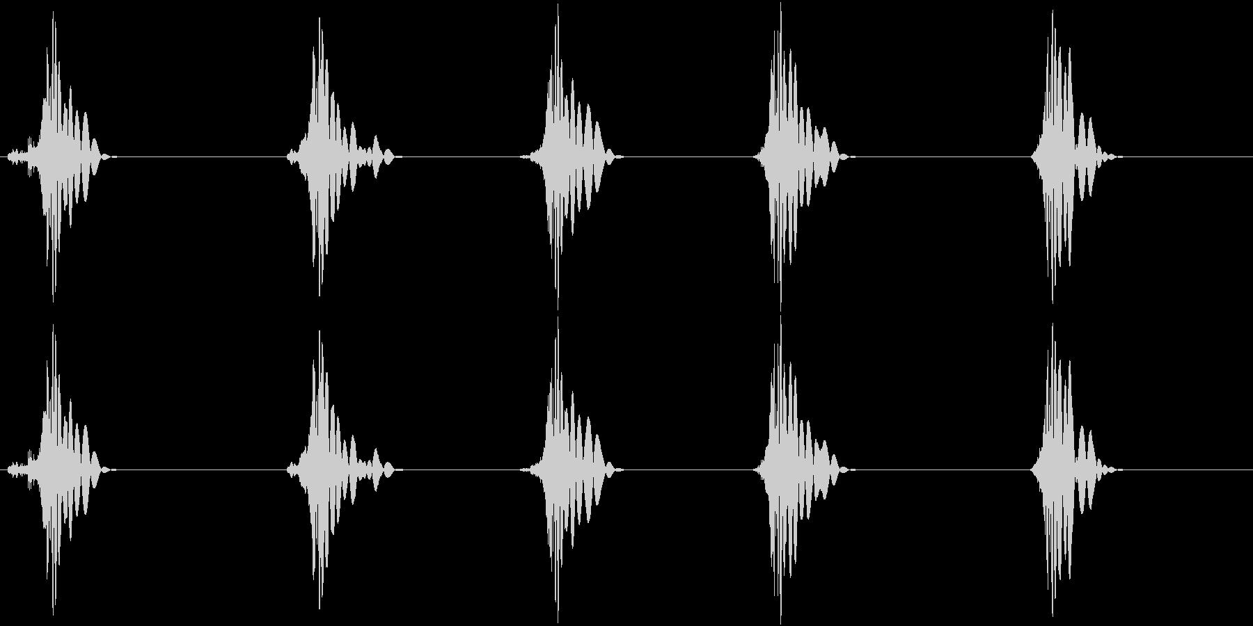 ドフッ 鈍い 攻撃 重い足音の未再生の波形