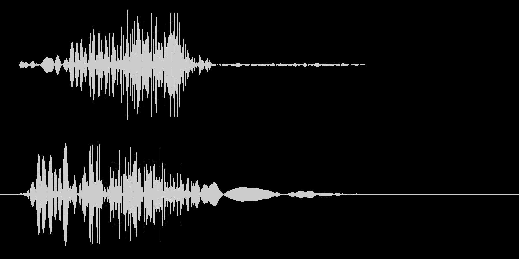 ビュッ(攻撃や風切り音)の未再生の波形