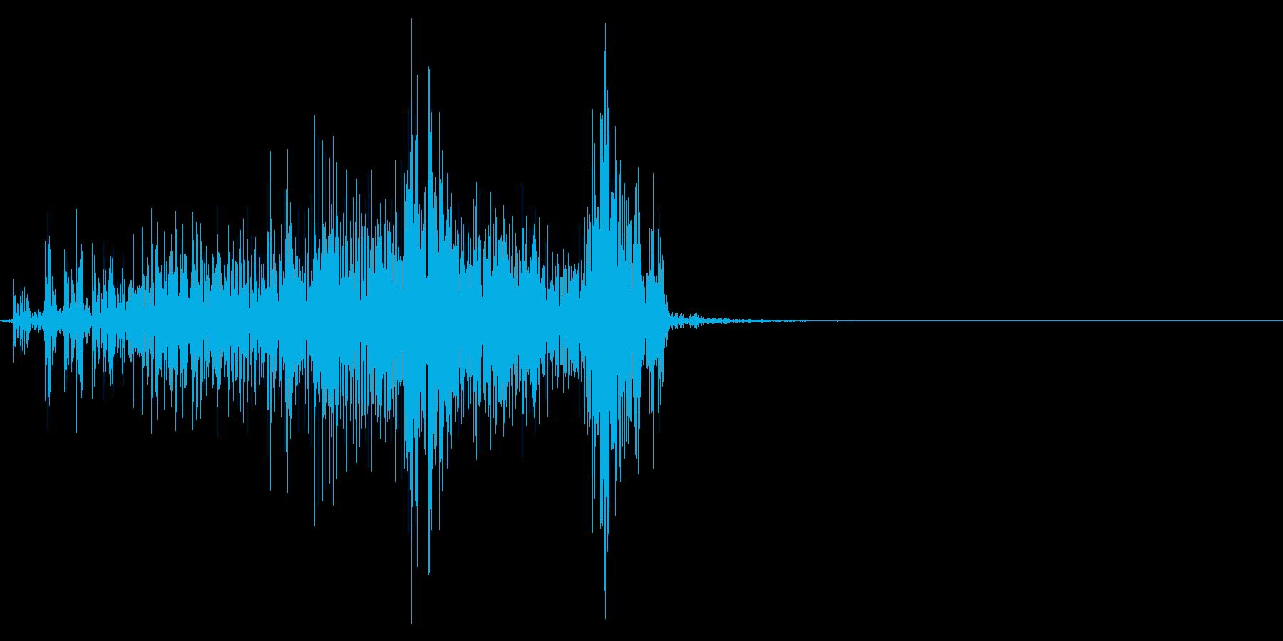 ジッパー、ファスナーを閉じる音2-1の再生済みの波形