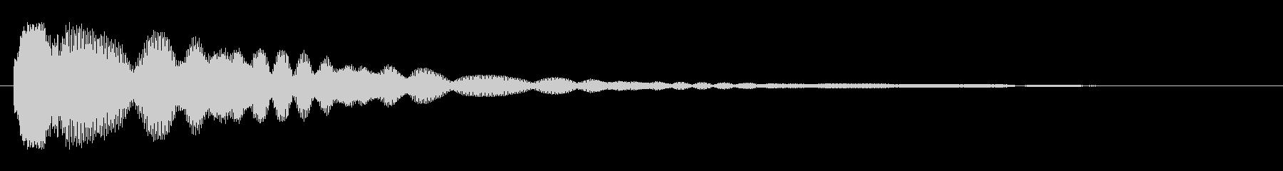 キラーン(短めの音)の未再生の波形