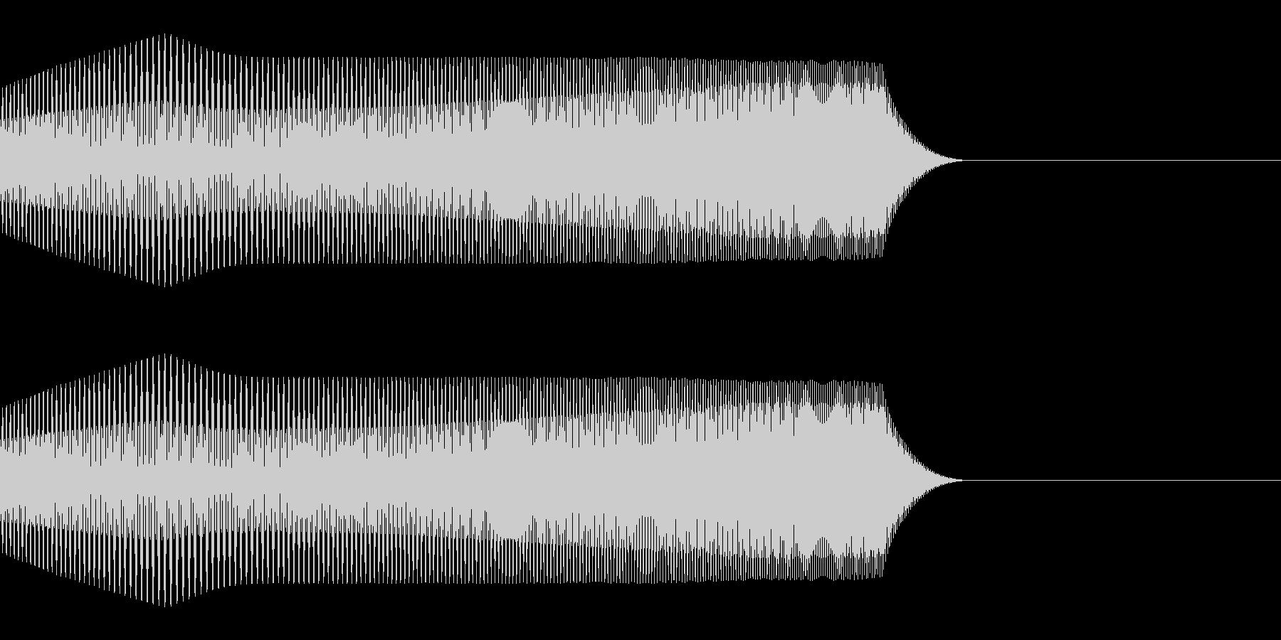 ぽいっ(選択/ポップ/かわいい)の未再生の波形