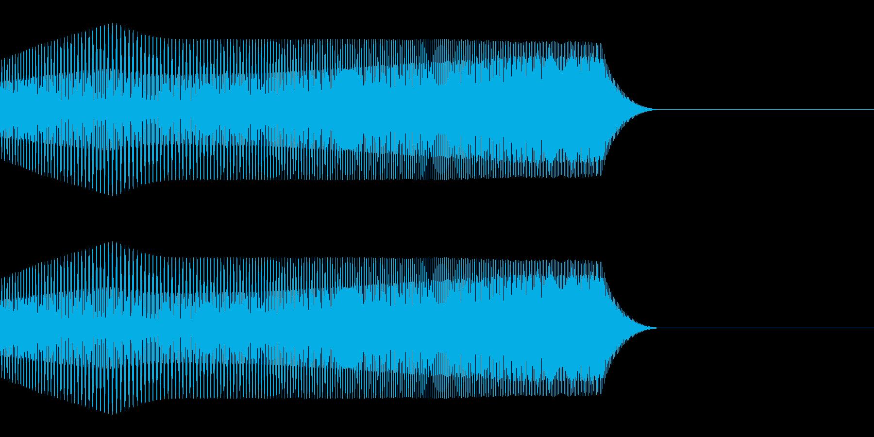 ぽいっ(選択/ポップ/かわいい)の再生済みの波形