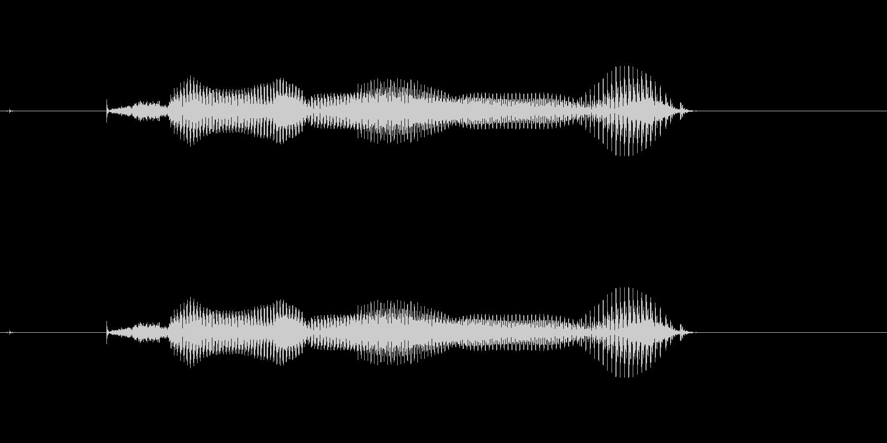 【年数】9年後の未再生の波形