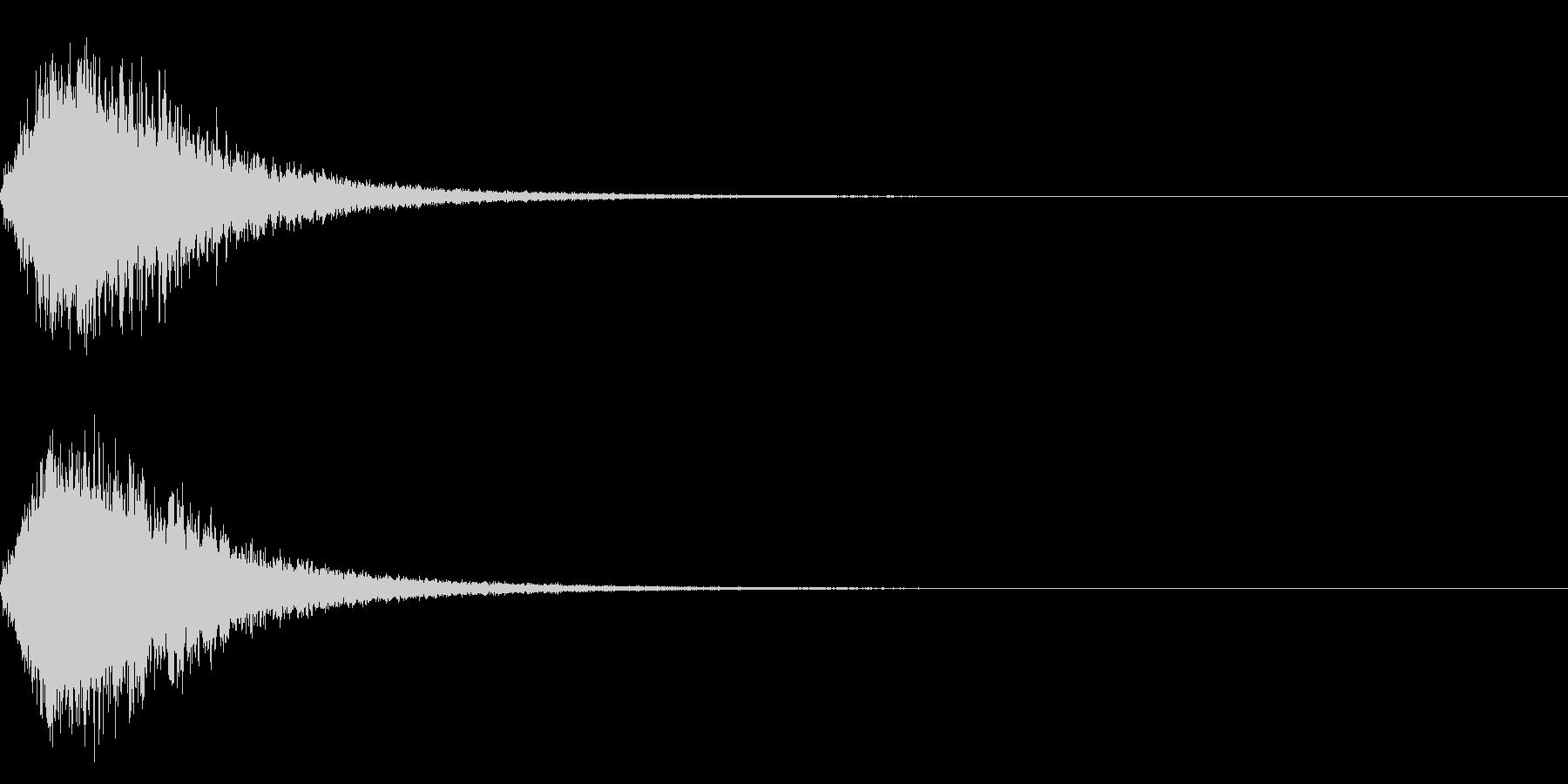 シャキーン☆星、回復、光などに最適16の未再生の波形