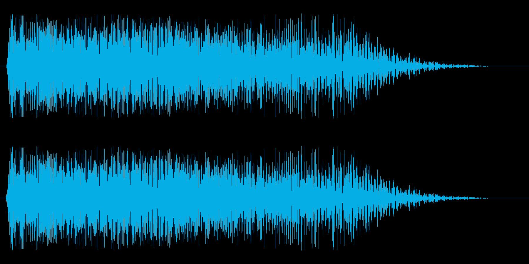 ギュワワワン(やられた音)の再生済みの波形