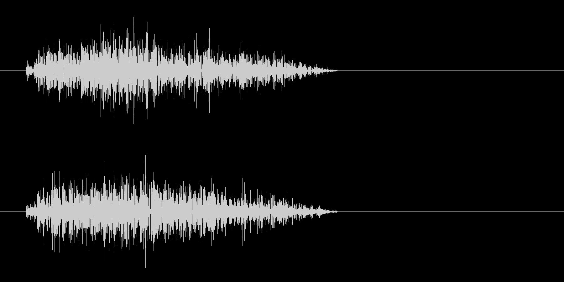 短い金属音(シャッ)の未再生の波形