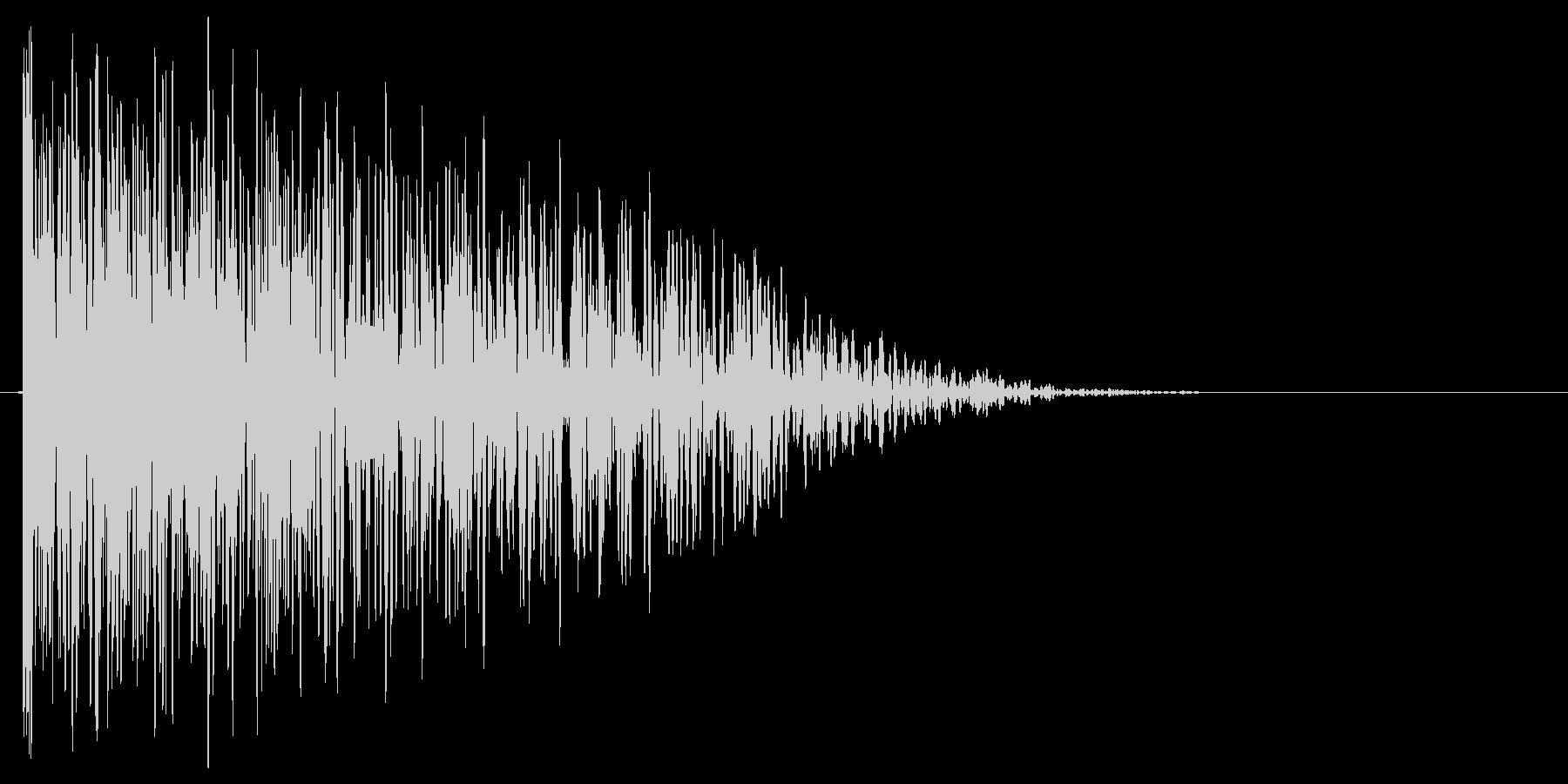 ドーン!という衝撃音です。大きな足音、…の未再生の波形