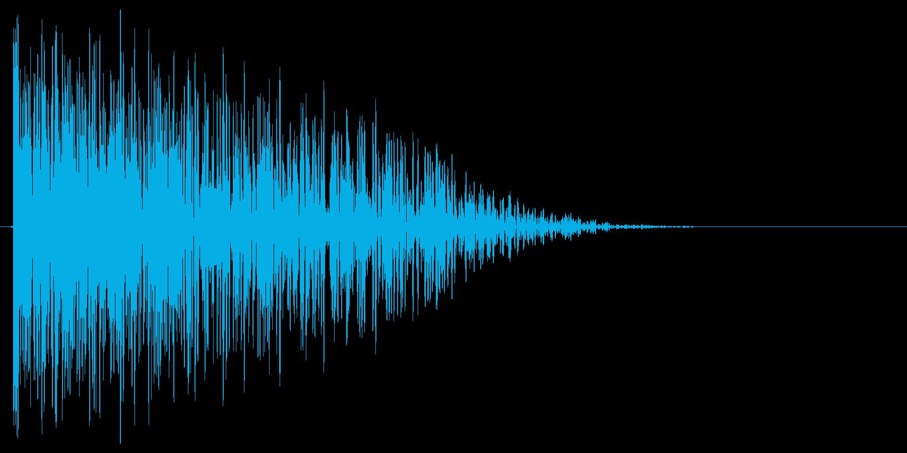ドーン!という衝撃音です。大きな足音、…の再生済みの波形