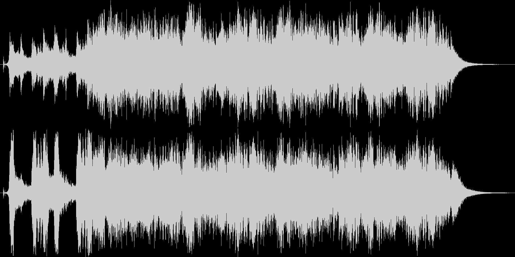 印象的なストリングスとエレキベースの未再生の波形