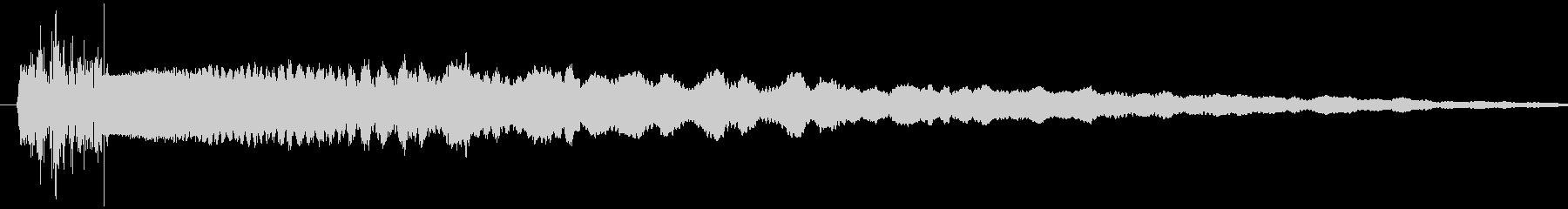 シャキーン(ドキュイーン)の未再生の波形