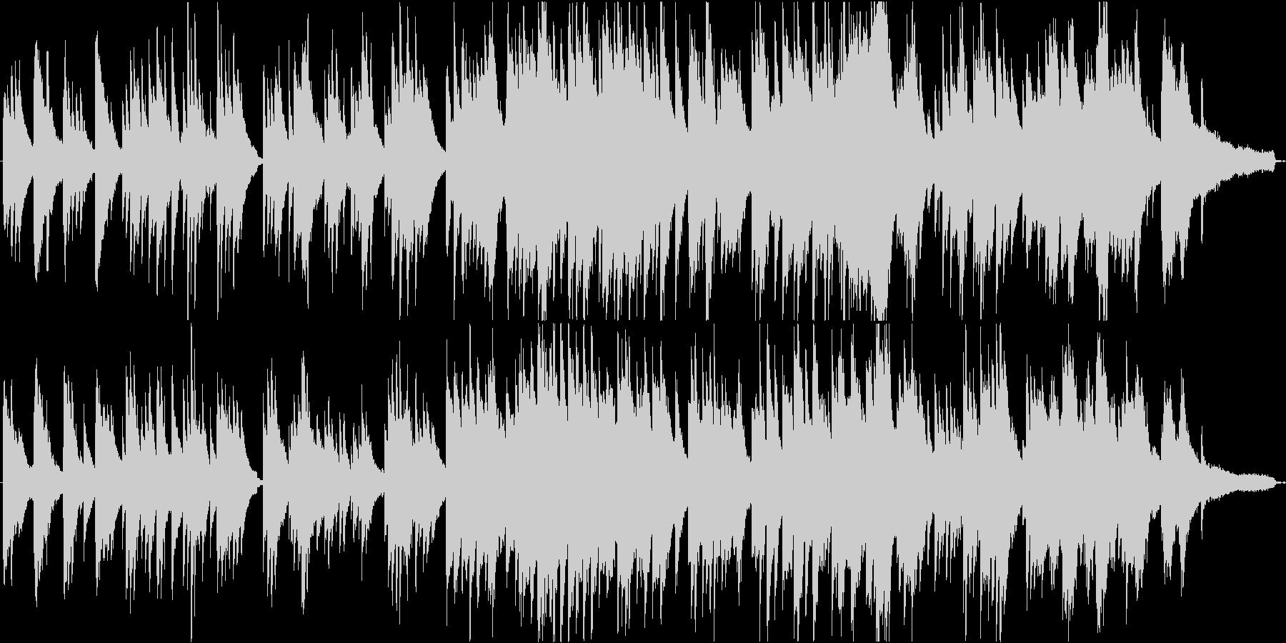 ピアノの綺麗な高音と旋律が特徴のピアノ曲の未再生の波形