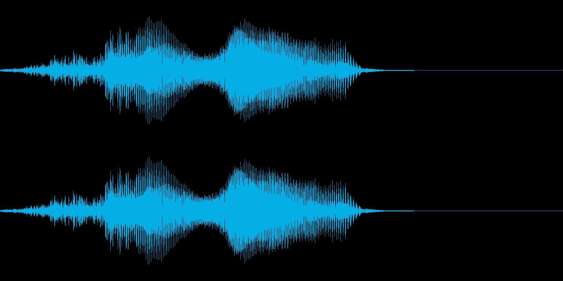 秘儀!の再生済みの波形
