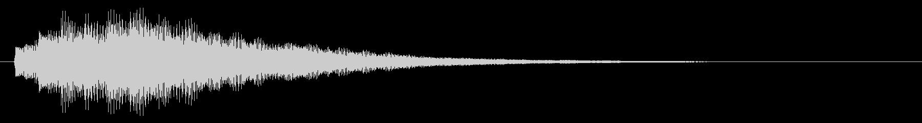 決定音/キラキラ/上昇系の未再生の波形