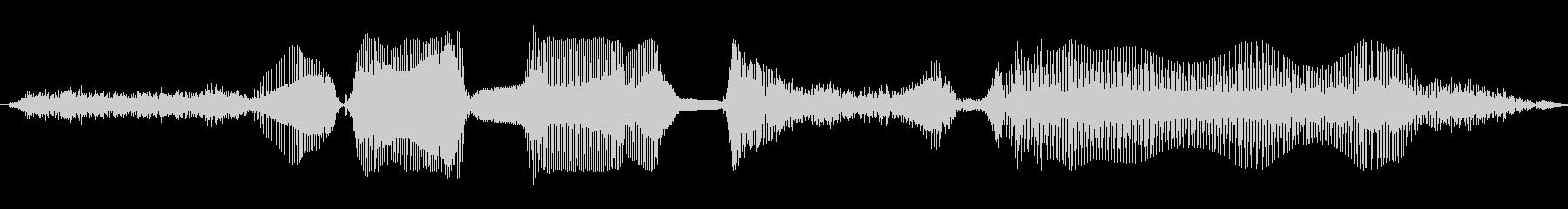 シラナイデスヨの未再生の波形