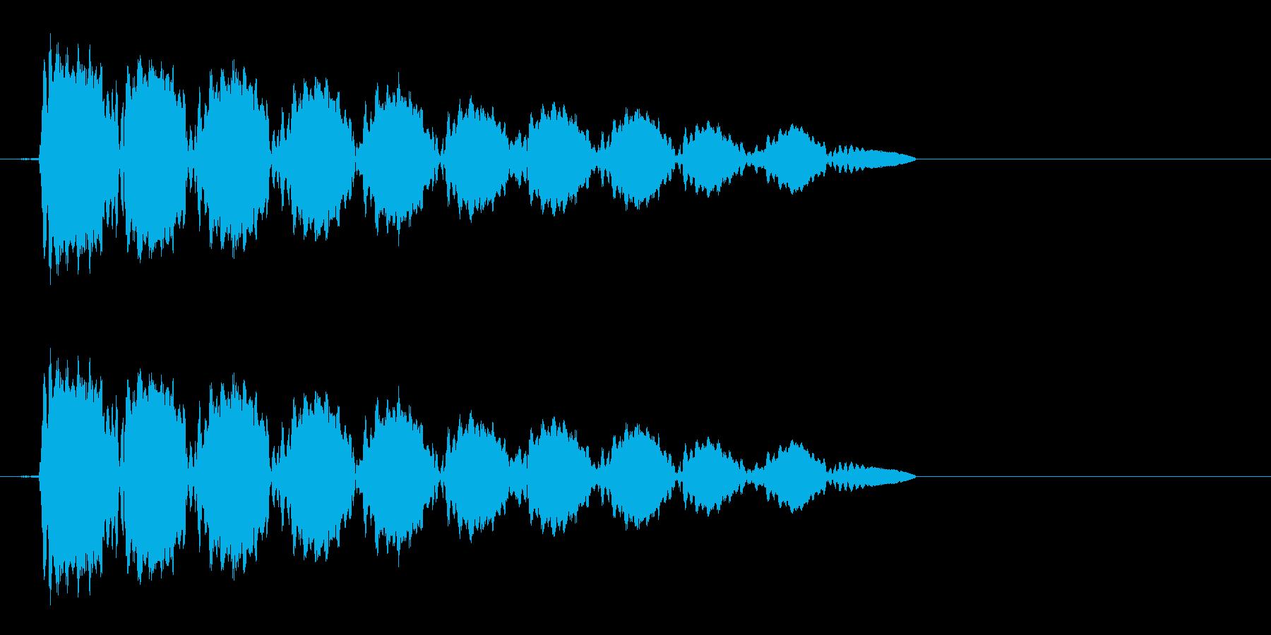 プーンの再生済みの波形
