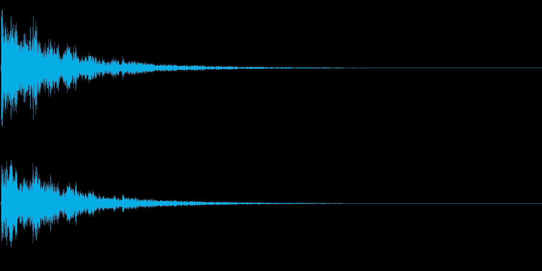 ドォーーンの再生済みの波形