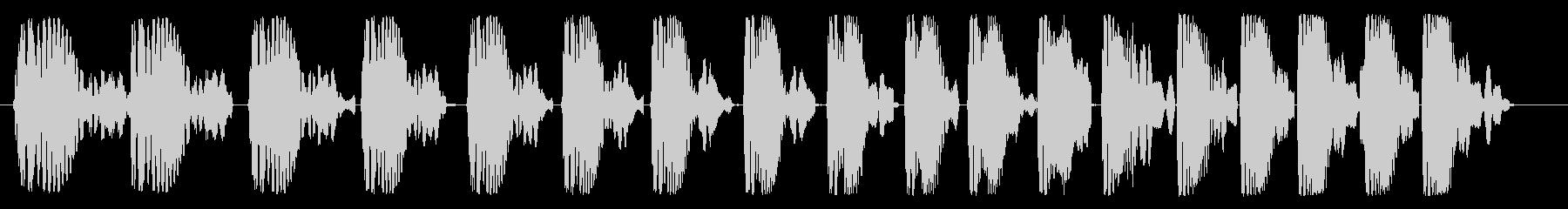ポワポワポワ(コミカル)の未再生の波形