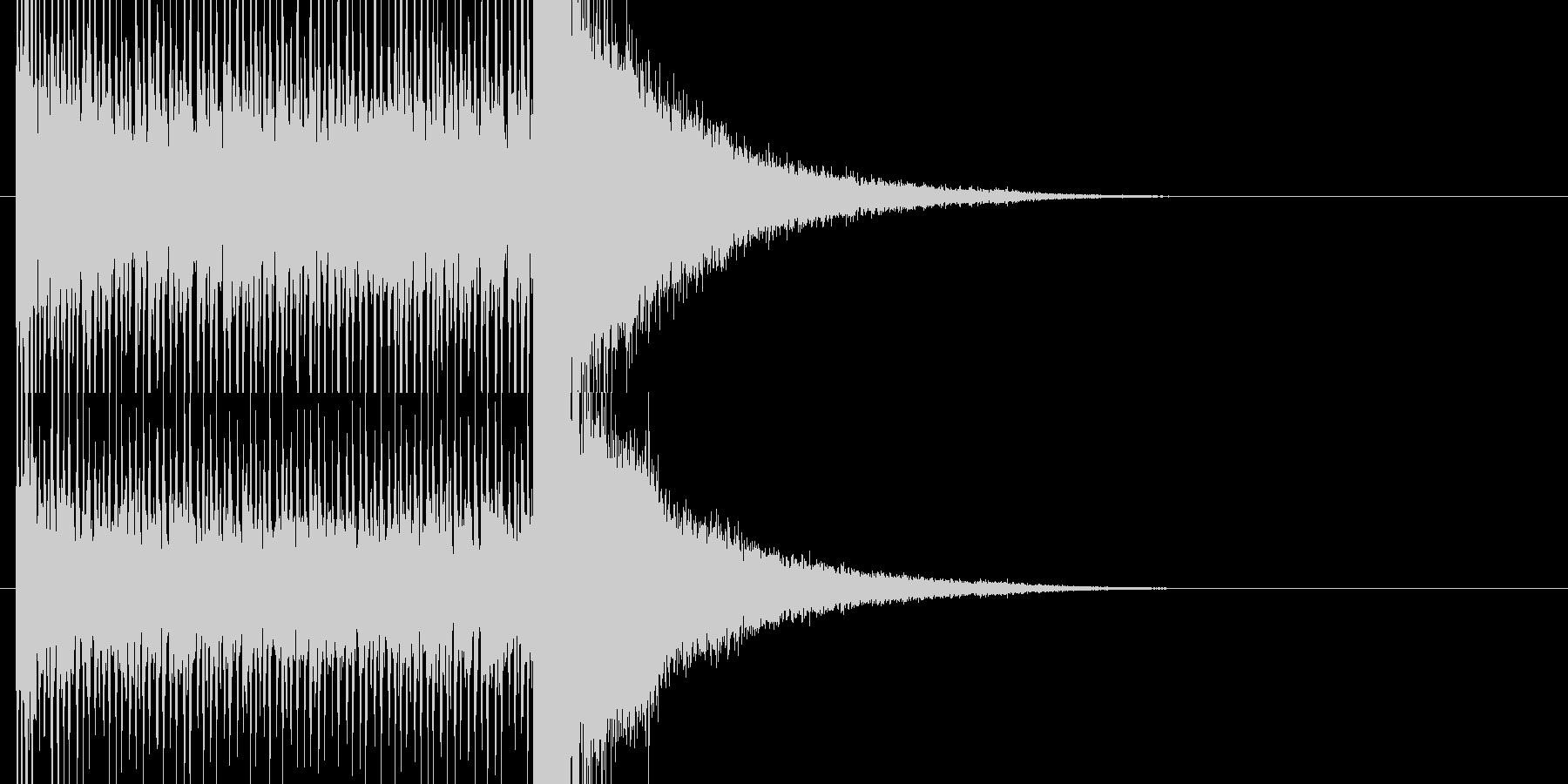 結果発表を期待させるドラムロールの未再生の波形