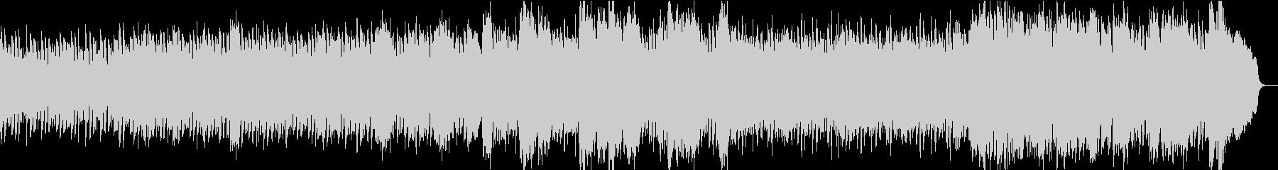 優しさに包まれる感動ピアノ2合唱と弦抜きの未再生の波形